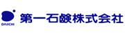 第一石鹸株式会社